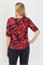UN JOUR AILLEURS - Блуза с коротким рукавом - фото 5026